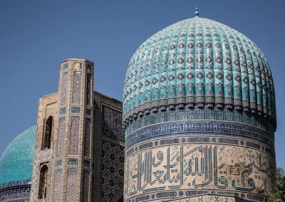 Mausoleum Bibi Chanum